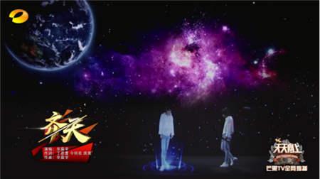 科技助力梦想,Galaxy A9 Star让华晨宇梦想成真